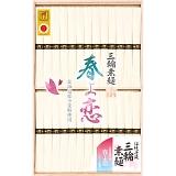 北海道産小麦「春よ恋」使用 三輪素麺 26束 HKK-40T