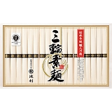 池利 手延べ三輪素麺 36束 HM-500