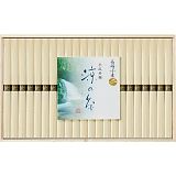長崎小麦使用 島原手延素麺 涼の糸 22束 NKK-30