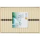 長崎小麦使用 島原手延素麺 涼の糸 40束 NKK-50