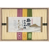 島原手延素麺 「天流華」 36束 K-50
