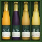 国産ストレート果汁100%ジュース FO30