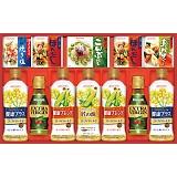 味の素 バラエティ調味料ギフト CSA-50F