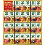 カゴメ 野菜生活ギフト<国産プレミアム> YP-50