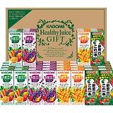 カゴメ 野菜飲料バラエティギフト KYJ-50