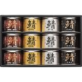 伊藤食品 美味しい鯖4種セット KOJ30