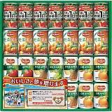 デルモンテ 野菜・果実混合飲料ギフト FVJ-30