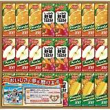 デルモンテ 果汁・野菜飲料ギフト HPG-30