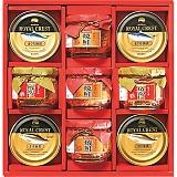 マルハ 水産缶詰・瓶詰詰合せ BK-50R
