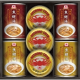 あけぼの ふかひれスープ&かに缶詰詰合せ FZ-50
