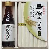 島原手延素麺・麺つゆ詰合せ KSS-30