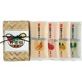 小豆島 手延素麺「野菜素麺」セット 30-BS