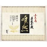 小豆島手延素麺「唯然(ゆいぜん)」 SSO30