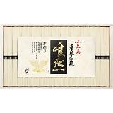 小豆島手延素麺「唯然(ゆいぜん)」 SSO40