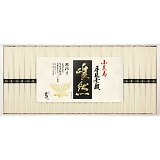 小豆島手延素麺「唯然(ゆいぜん)」 SSO50