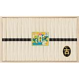 小豆島手延素麺「島の光」(特級品・古) 20束 SS-30