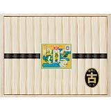 小豆島手延素麺「島の光」(特級品・古) 28束 SS-40