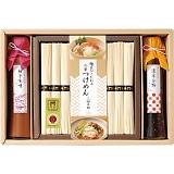 こだわりつけ麺つゆで食べる三輪素麺 DRSN-30