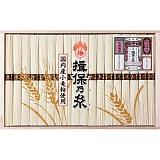手延素麺 揖保乃糸 縒つむぎ 36束 WW-50S