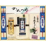 手延素麺 揖保乃糸バラエティセット SUH-30