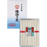 手延素麺 揖保乃糸 上級品(保存容器入) 8束 HY-10