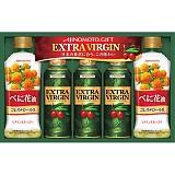 味の素 オリーブオイルエクストラバージン&べに花油ギフト ES-30D