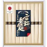 池利 手延べ三輪素麺 10束 H-15
