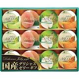 金澤兼六製菓 デリシャスゼリーギフト(4種12個) DLC-20S
