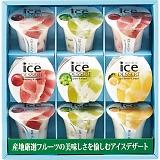 ひととえ 凍らせて食べるアイスデザート(4種9個) IDB-20