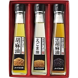 健康油3種セット GME-3000