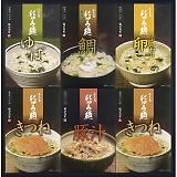 小豆島 簡単手延にゅう麺 NOR30