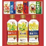 味の素 バラエティ調味料ギフト CSA-20F