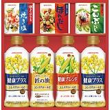 味の素 バラエティ調味料ギフト CSA-25F