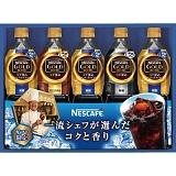 ネスカフェ ゴールドブレンドリキッドコーヒー N20-LG