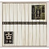手延素麺 揖保乃糸(特級品・古) 12束 BK-20S