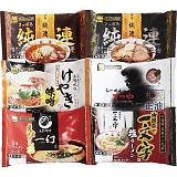 菊水 北海道名店 麺自慢セット