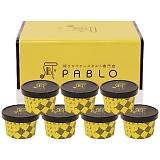 チーズタルト専門店PABLO チーズタルトアイス AH-PC7