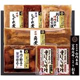 こだわりの味噌・醤油だれの和惣菜 MBS-42