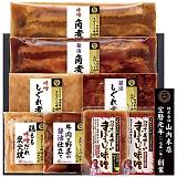こだわりの味噌・醤油だれの和惣菜 MBS-52