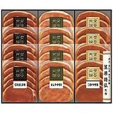 賛否両論 至福の和食 こだわり三種の味付け豚ロースギフト WN-50