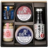 信州味噌蔵【技】発酵熟成セット