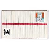 手延素麺揖保乃糸上級品(古) KA-30