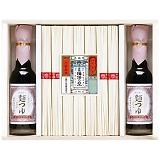 手延素麺揖保乃糸上級品・麺つゆ詰合せ KAT-30
