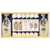 三種麺食べ比べ(極細・太・並) SYP-30T