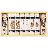 三種麺食べ比べ(極細・太・並) SYP-50T
