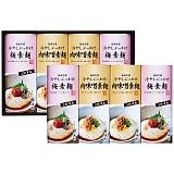 ぶっかけ三輪素麺詰合せ HB-50