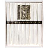 手延素麺揖保乃糸特級品 MT-15