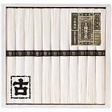 手延素麺揖保乃糸特級品(古) HKD-20A