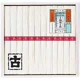 手延素麺揖保乃糸上級品(古) KA-20