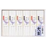 手延素麺揖保乃糸上級・特級大古 YN-30